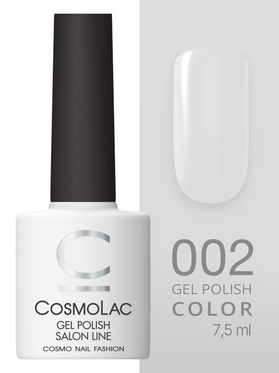 Гель-лак Cosmolac Gel polish №2 Версаль