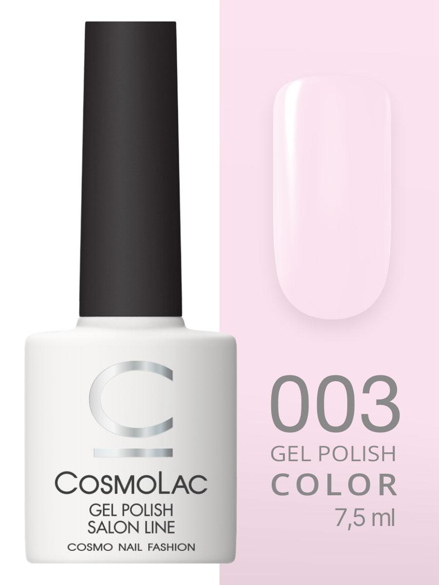 Гель-лак Cosmolac Gel polish №3 Лиловая вода