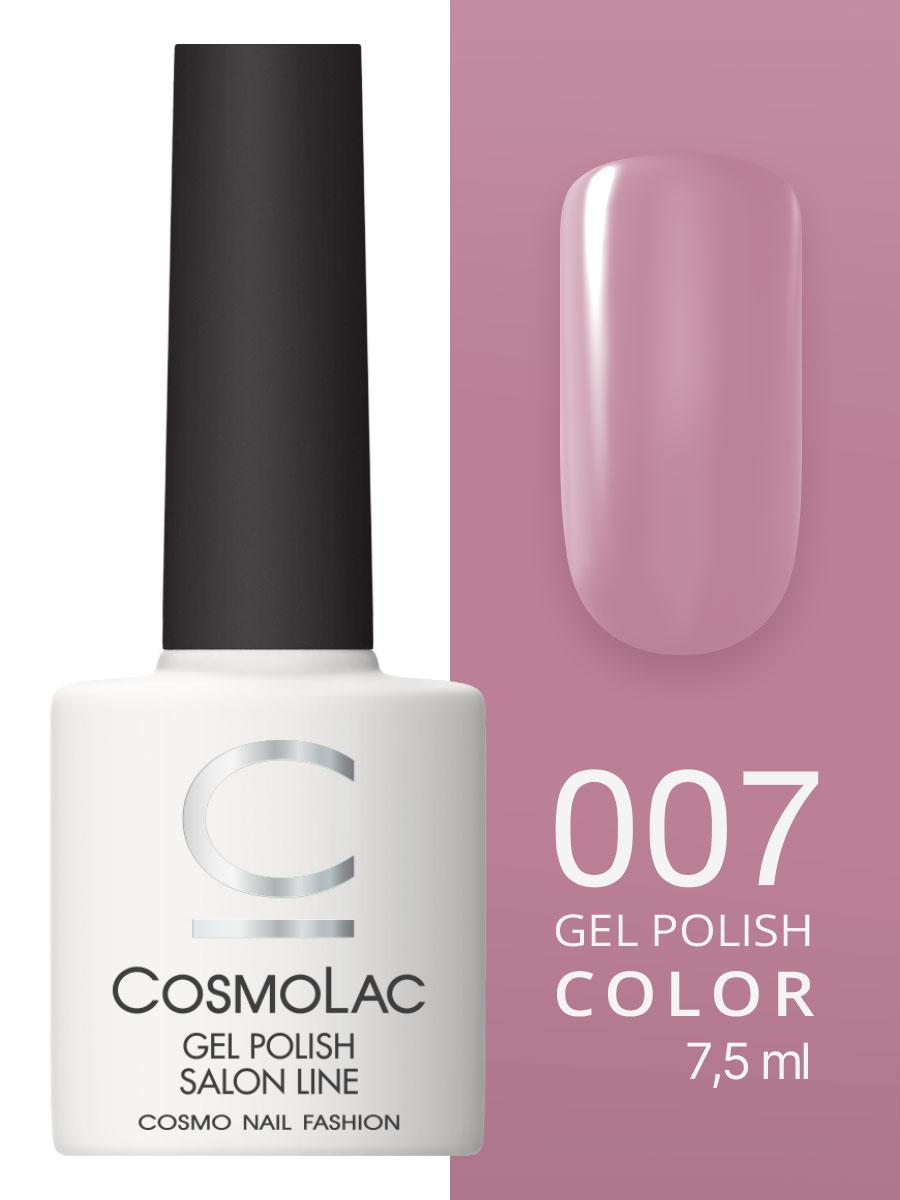 Гель-лак Cosmolac Gel polish №7 Руанская шалунья