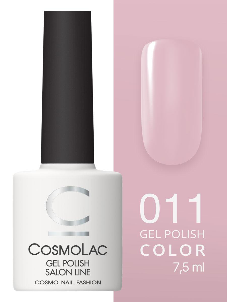 Гель-лак Cosmolac Gel polish №11 Любимая шанель
