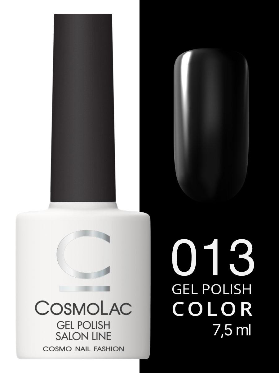 Гель-лак Cosmolac Gel polish №13 Блекджек