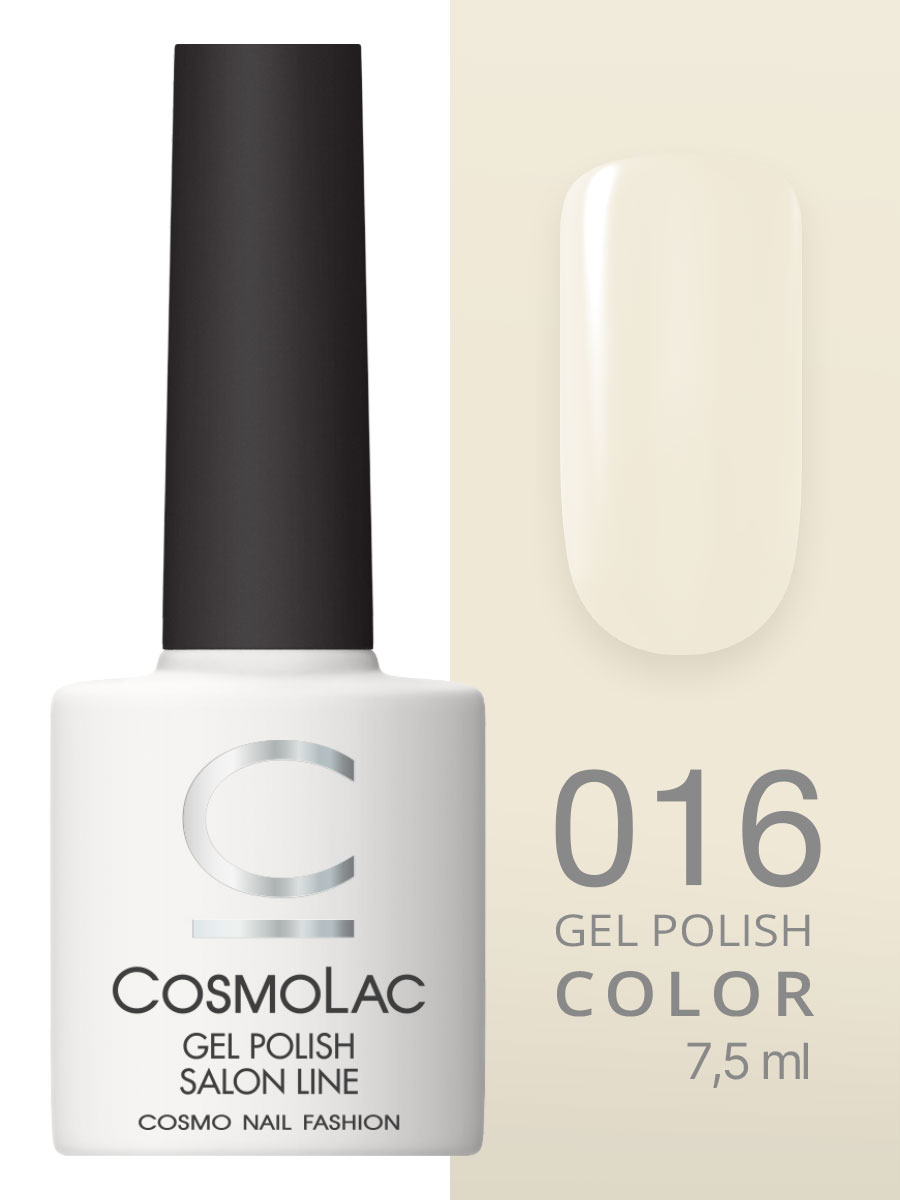 Гель-лак Cosmolac Gel polish №16 Туманный альбион