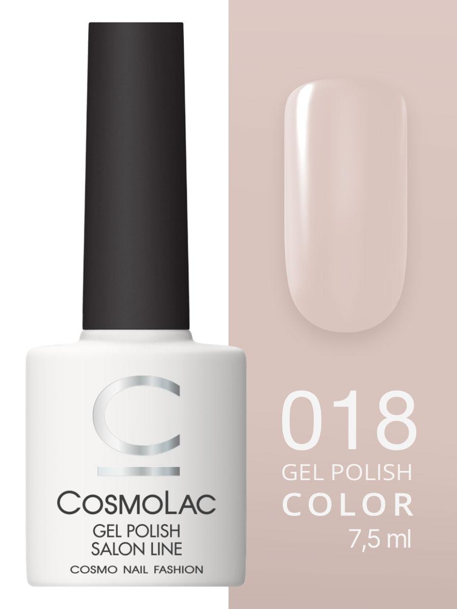 Гель-лак Cosmolac Gel polish №18 Ноттинг Хилл
