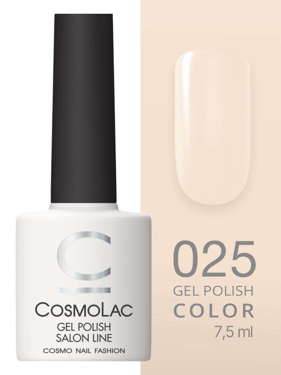 Гель-лак Cosmolac Gel polish №25 Холодный Мартини
