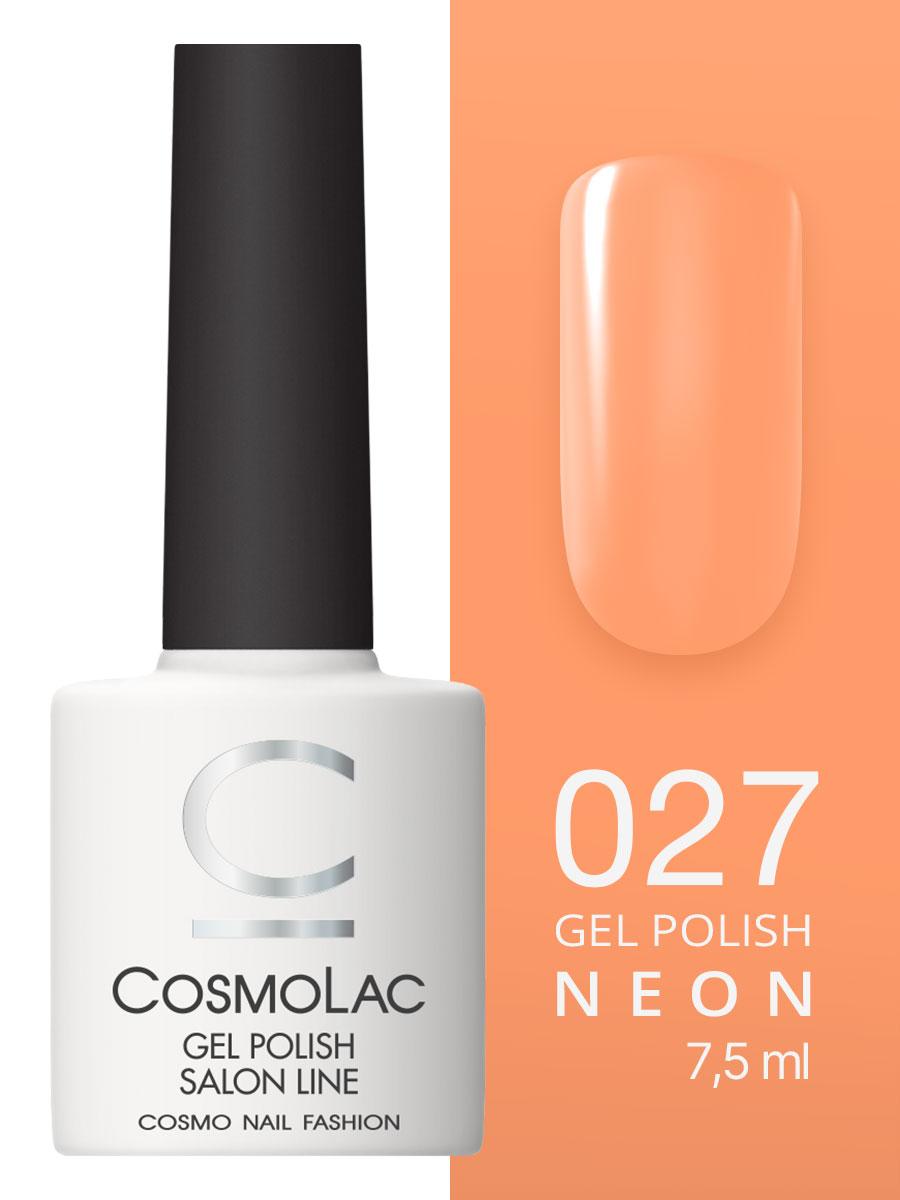 Гель-лак Cosmolac Gel polish №27 Пина колада