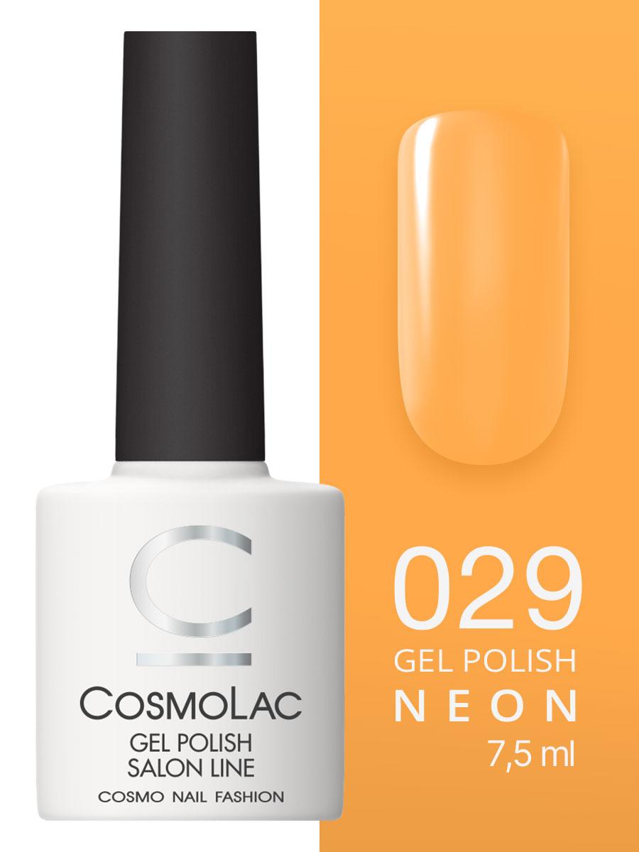 Гель-лак Cosmolac Gel polish №29 Караоке