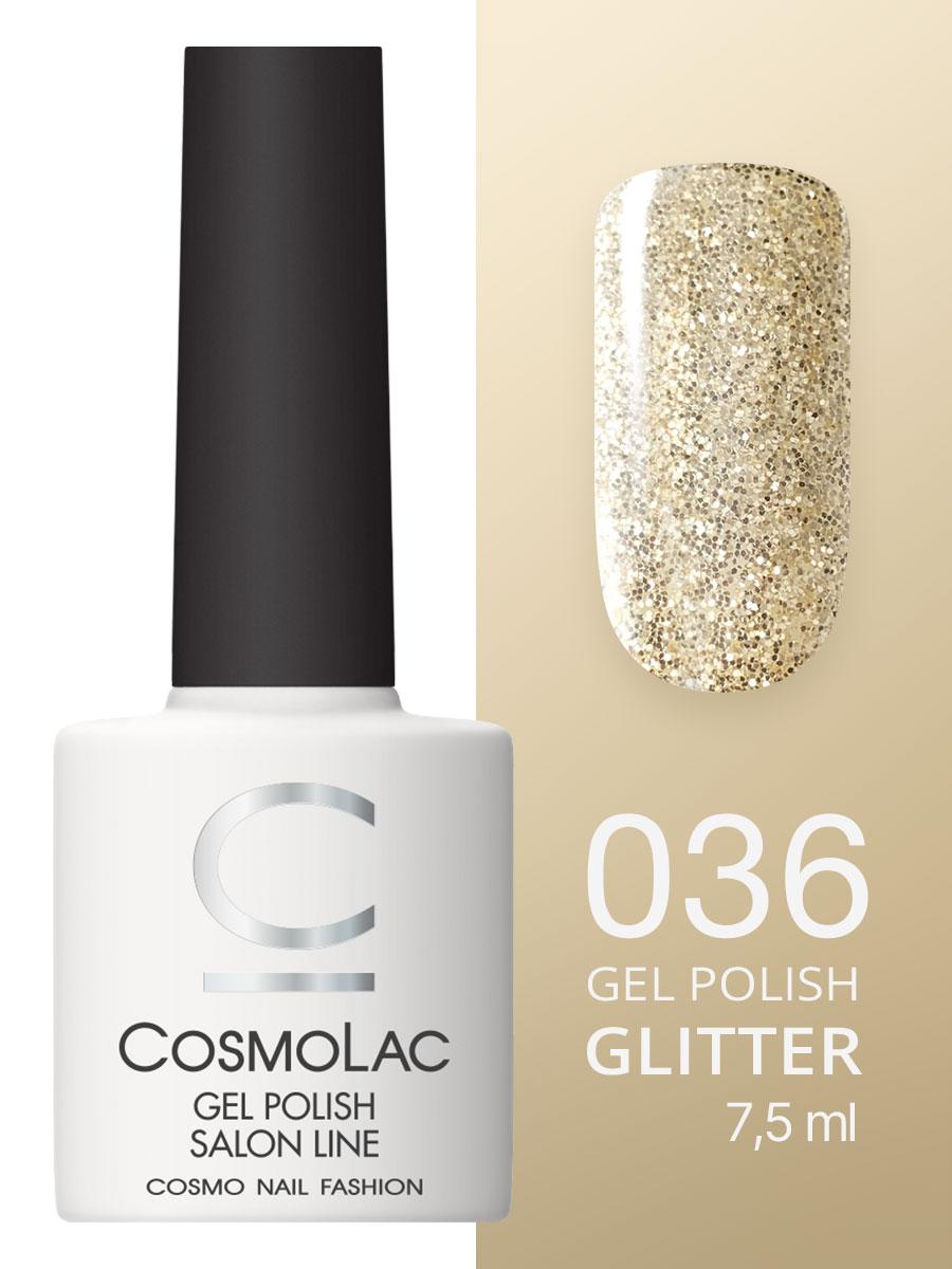Гель-лак Cosmolac Gel polish №36 Брызги шампанского