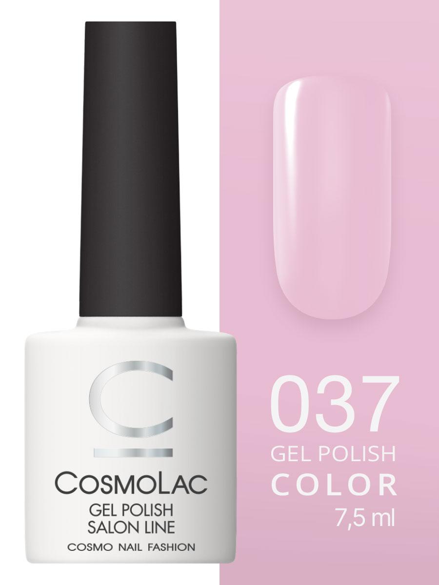 Гель-лак Cosmolac Gel polish №37 Спеши любить