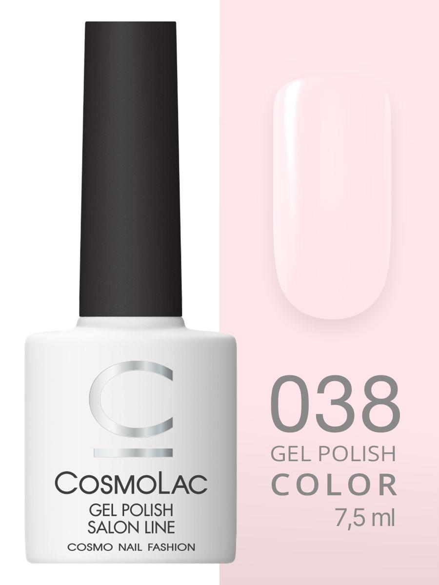 Гель-лак Cosmolac Gel polish №38 Дивная жемчужина