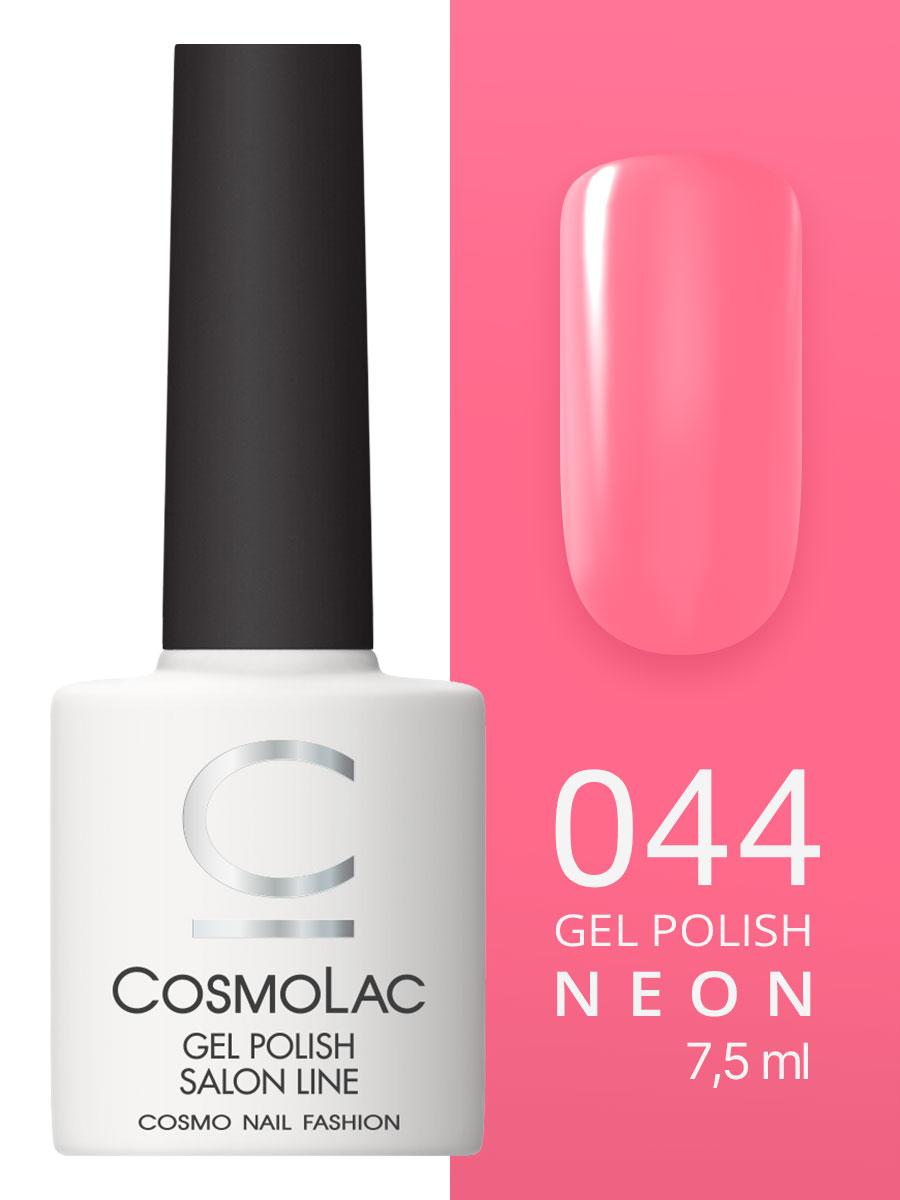 Гель-лак Cosmolac Gel polish №44 Сердце вдребезги
