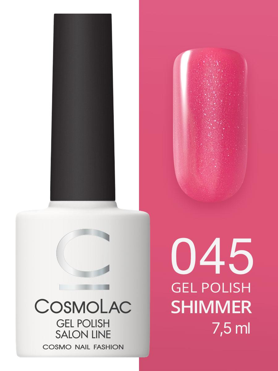 Гель-лак Cosmolac Gel polish №45 Постель из роз