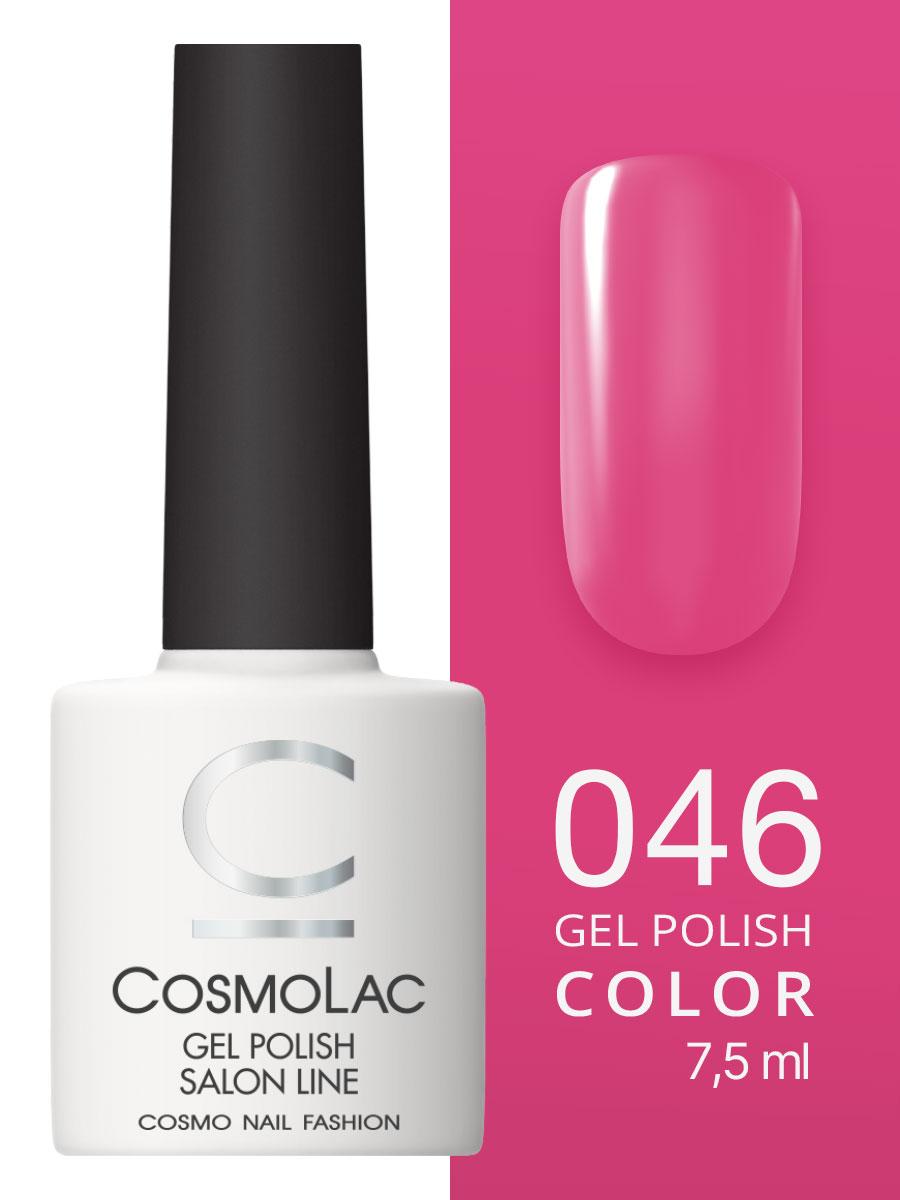 Гель-лак Cosmolac Gel polish №46 Седьмое чувство