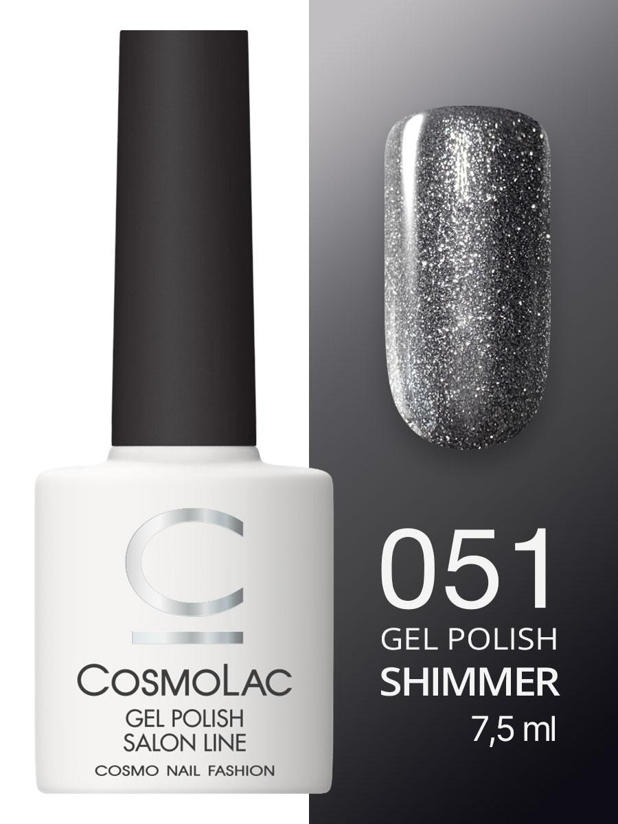 Гель-лак Cosmolac Gel polish №51 След кометы