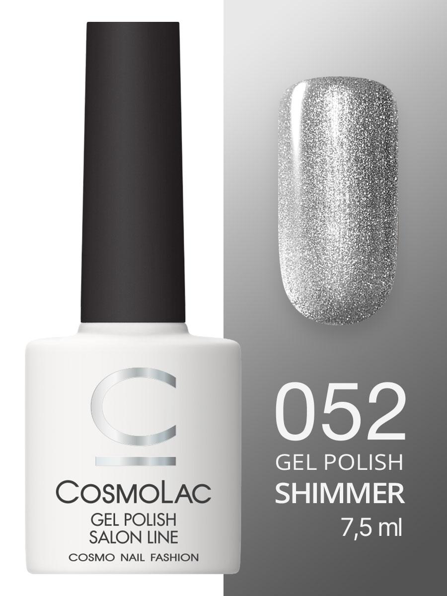 Гель-лак Cosmolac Gel polish №52 Серебро луны