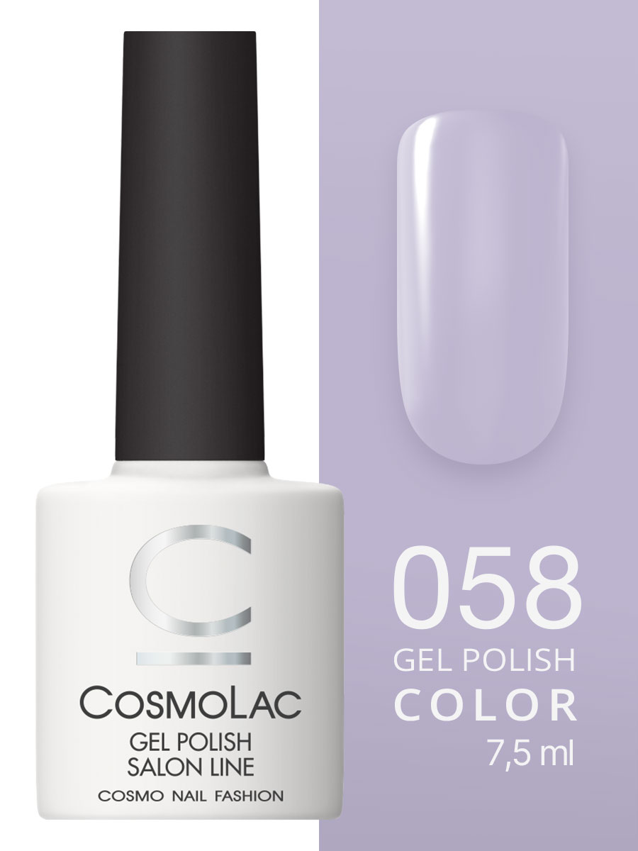 Гель-лак Cosmolac Gel polish №58 Холодный небеса