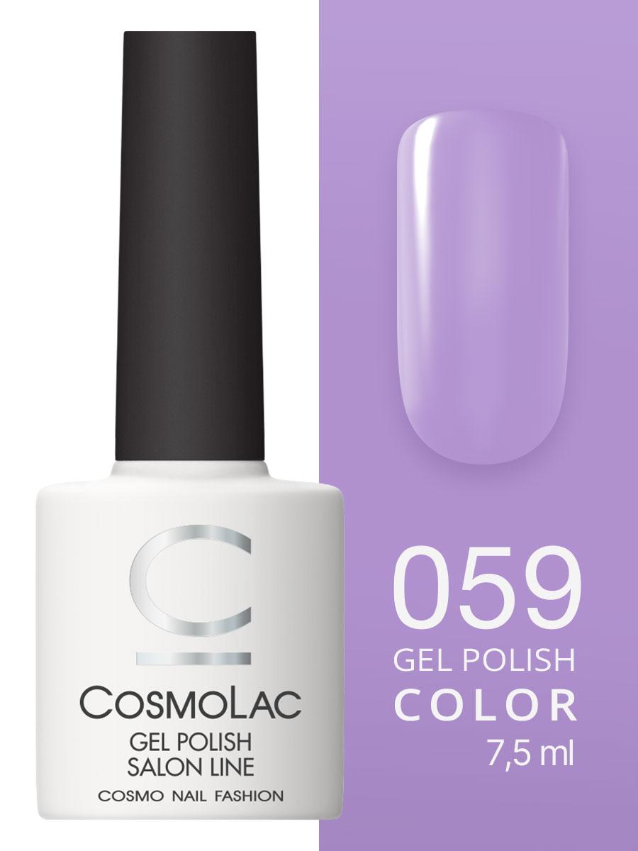 Гель-лак Cosmolac Gel polish №59 Сердце айсберга