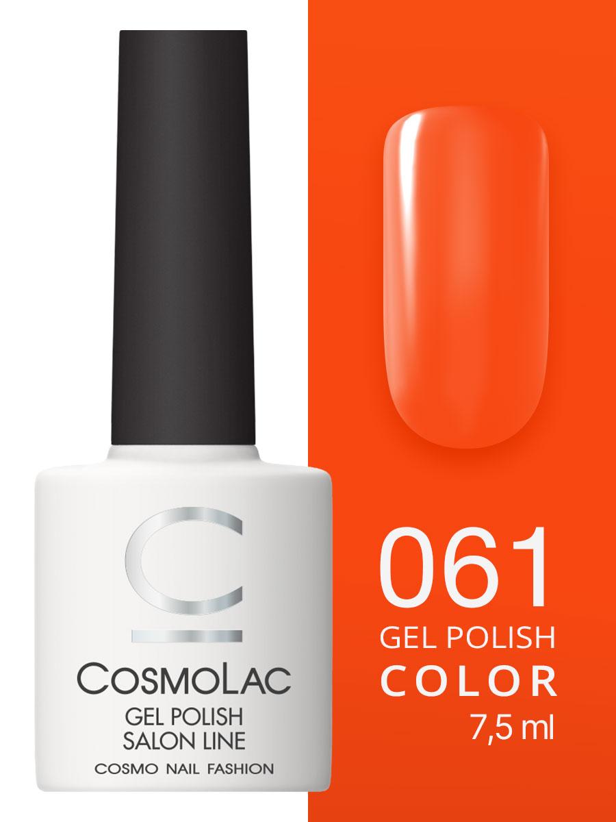 Гель-лак Cosmolac Gel polish №61 Глубокое декольте