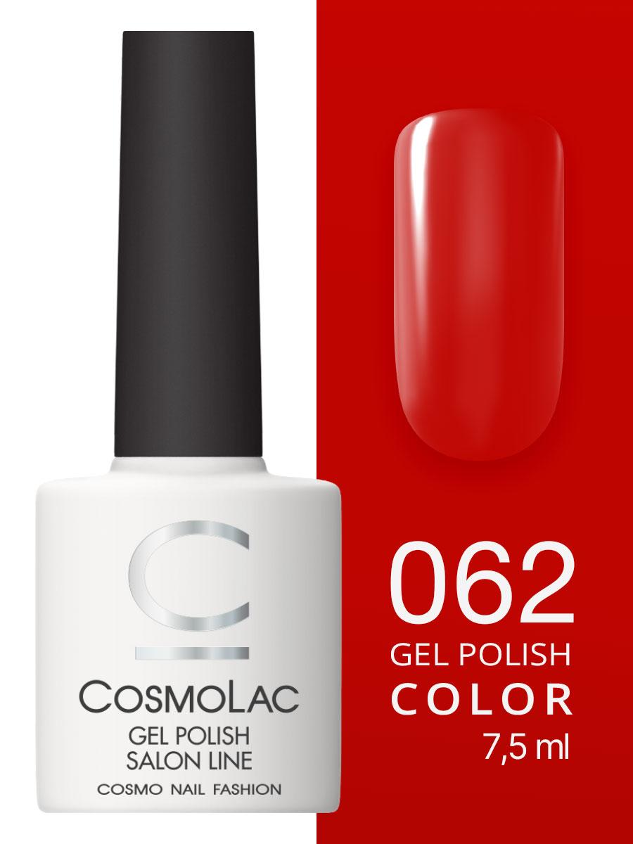 Гель-лак Cosmolac Gel polish №62 Высокая шпилька