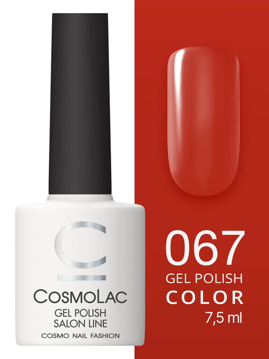 Гель-лак Cosmolac Gel polish №67 Красный жемчуг