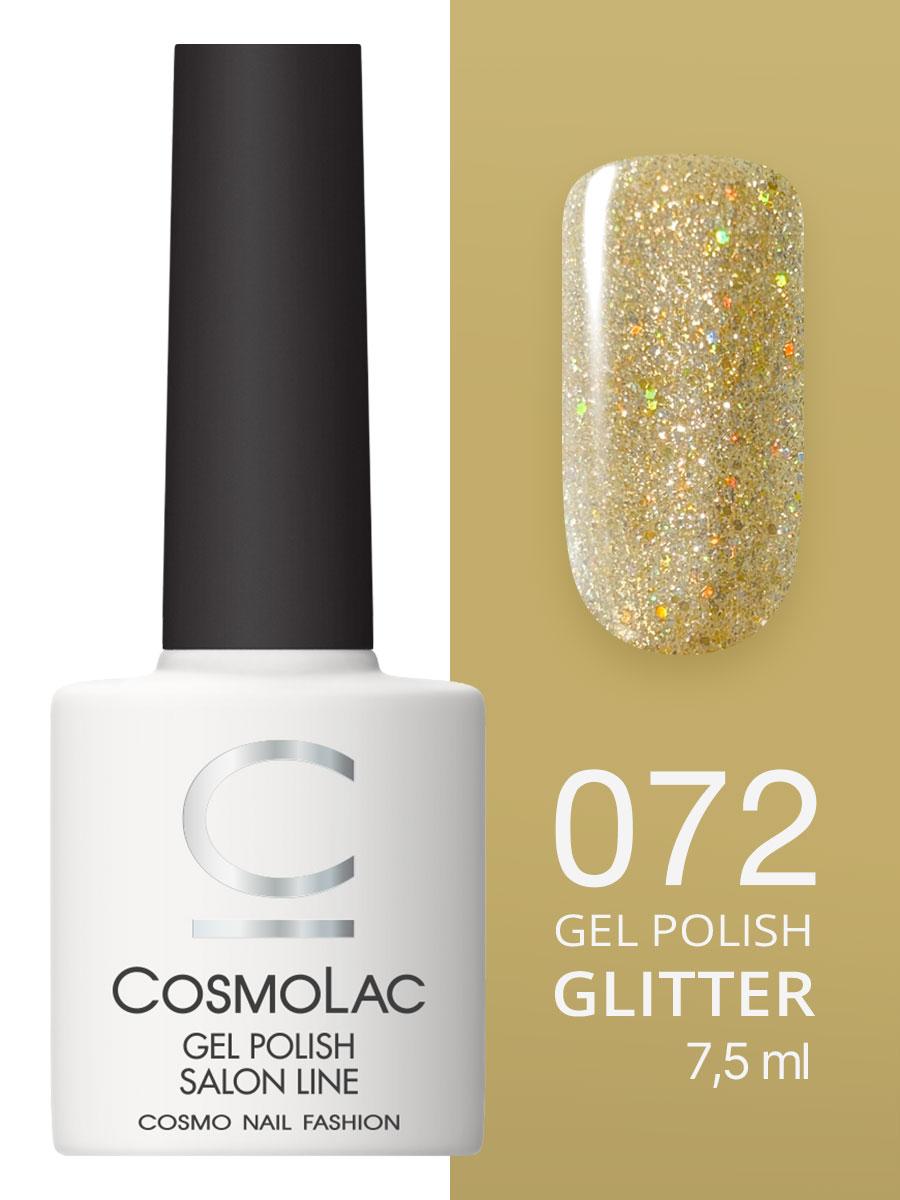 Гель-лак Cosmolac Gel polish №72 Золотая чаша