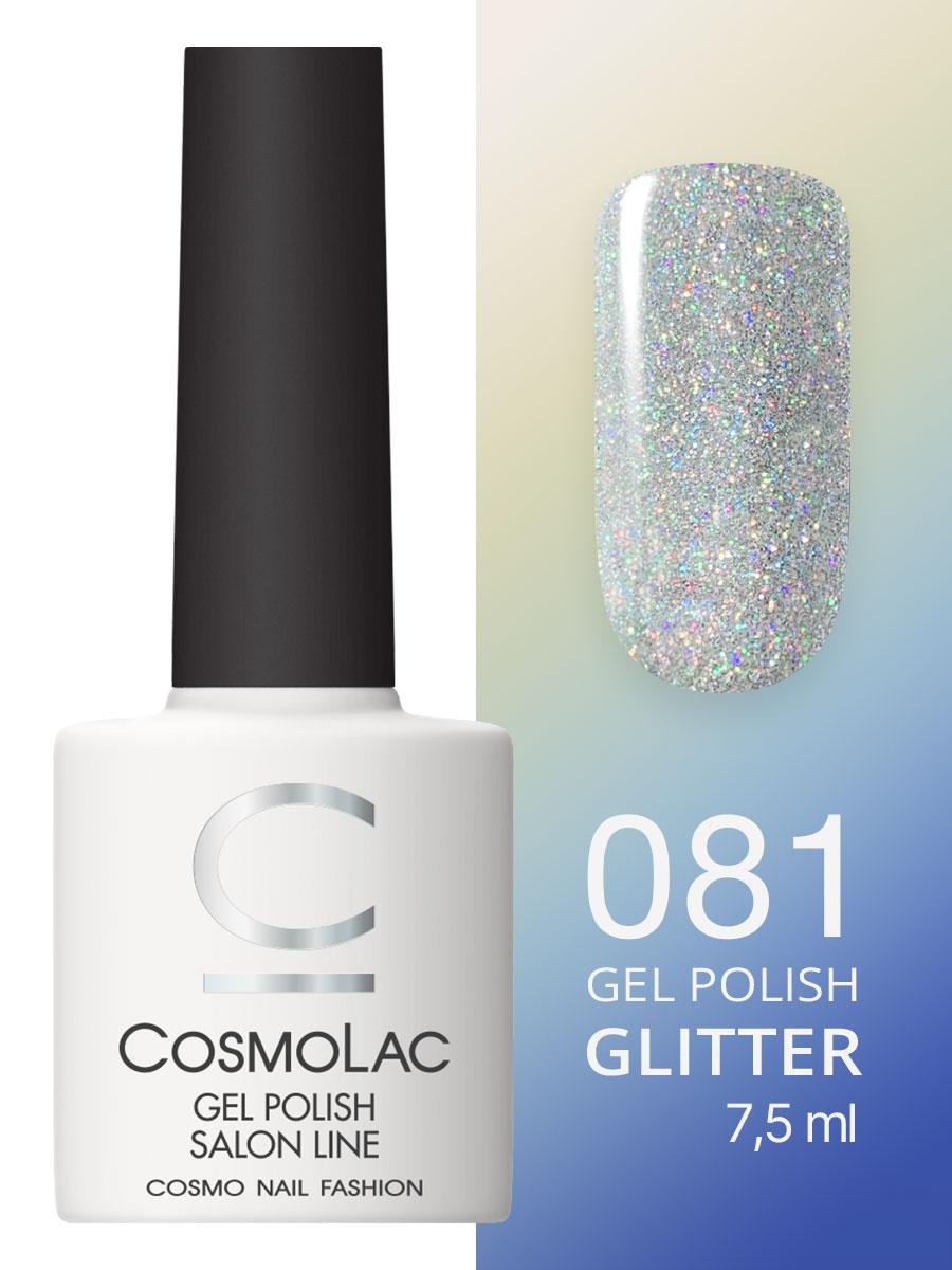Гель-лак Cosmolac Gel polish №81 Звездопад