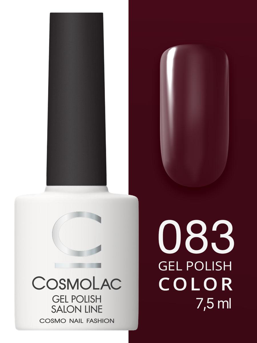 Гель-лак Cosmolac Gel polish №83 Рубиновое ожерелье