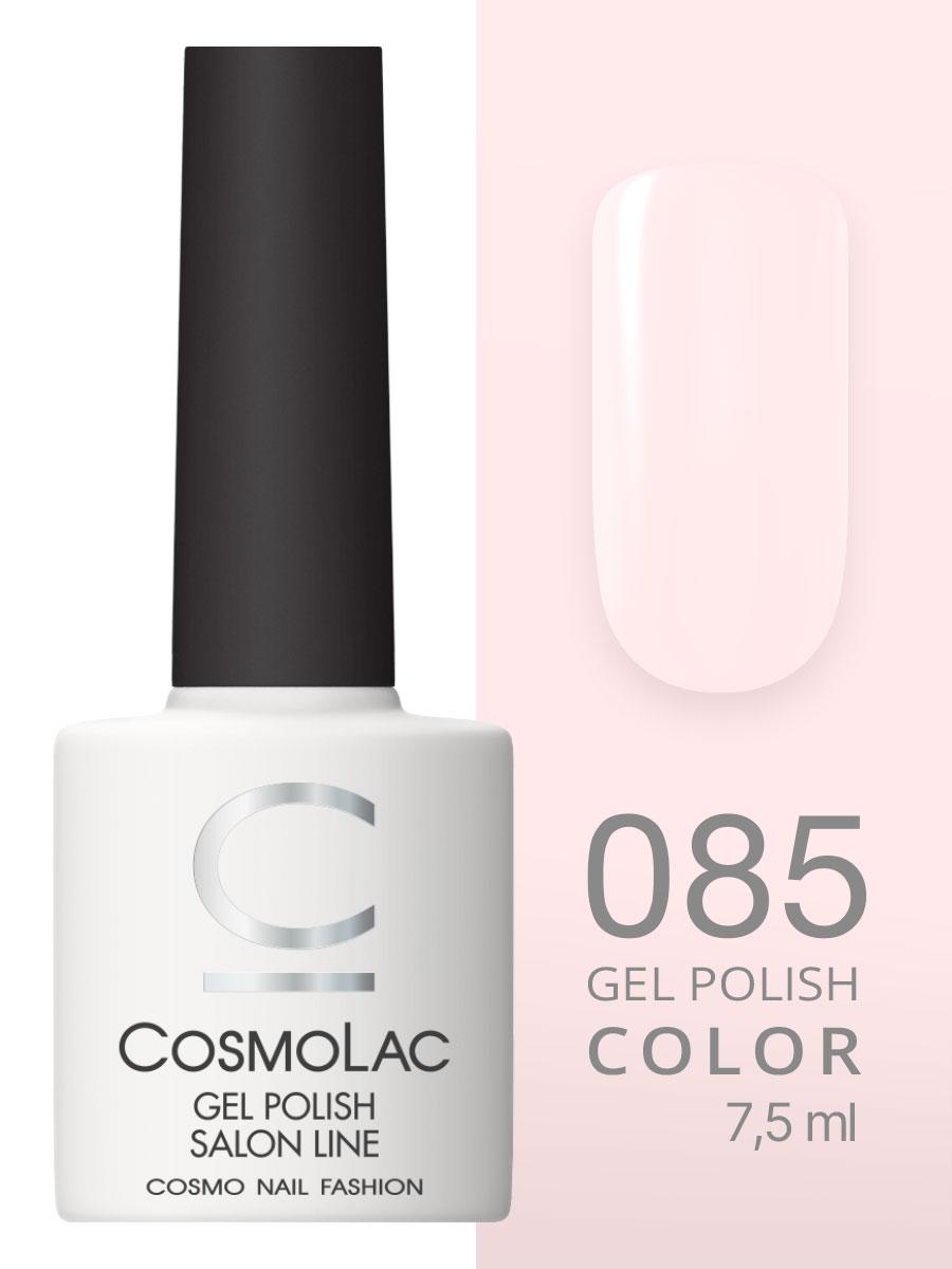Гель-лак Cosmolac Gel polish №85 Рисовый саке
