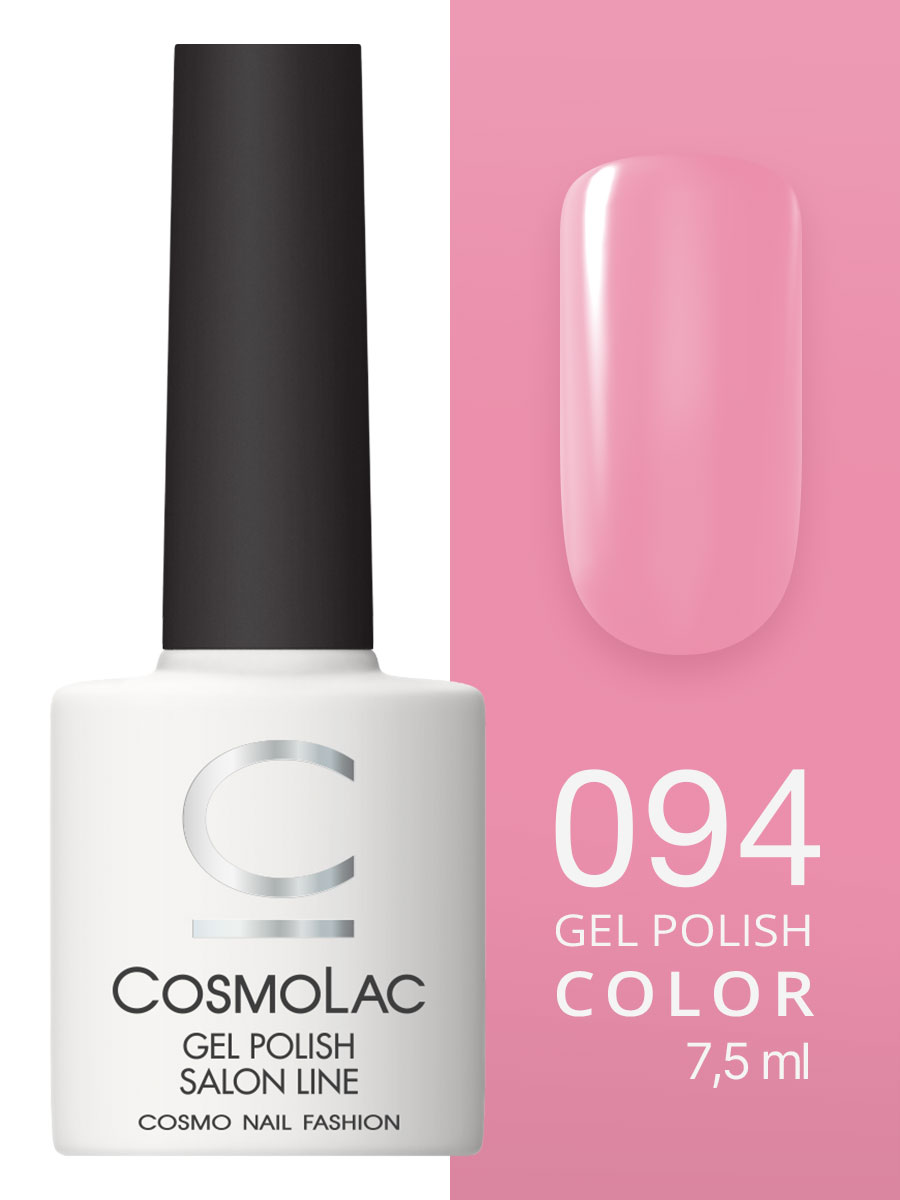 Гель-лак Cosmolac Gel polish №94 Оригами