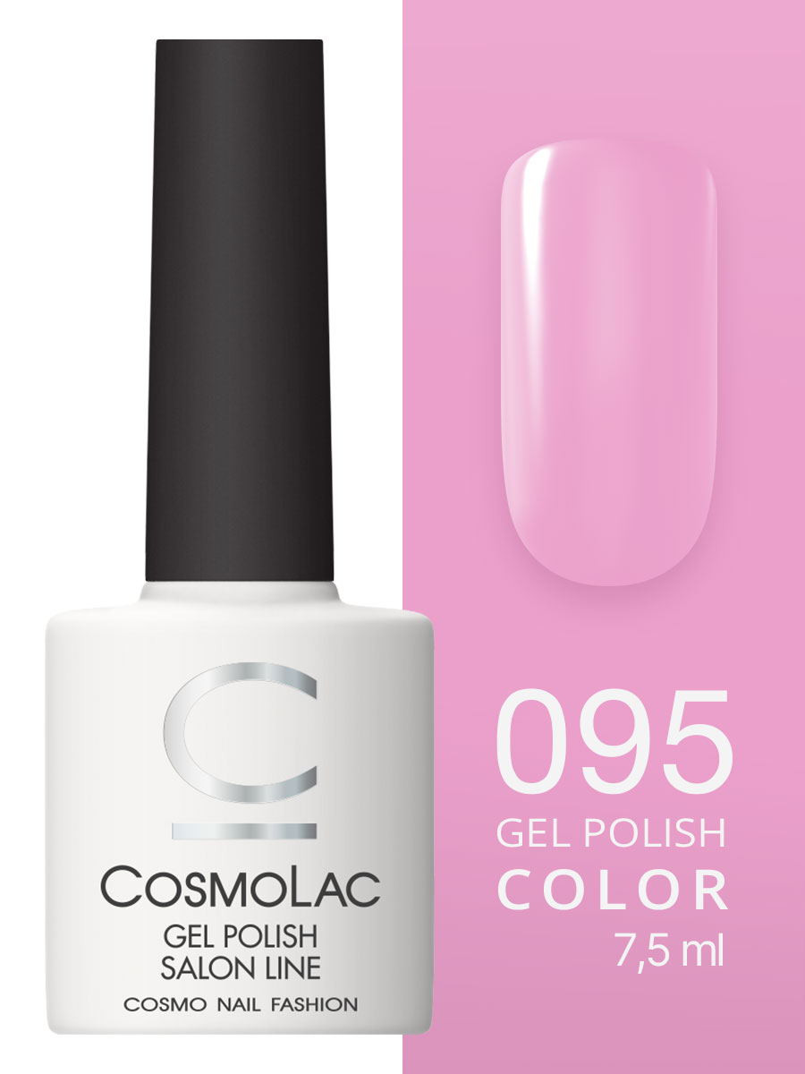 Гель-лак Cosmolac Gel polish №95 Сиреневая дымка