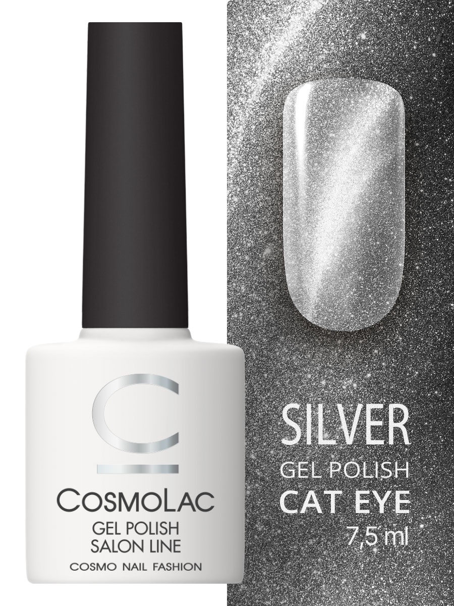 Гель-лак CosmoLac Gel polish Кошачий глаз «SILVER»