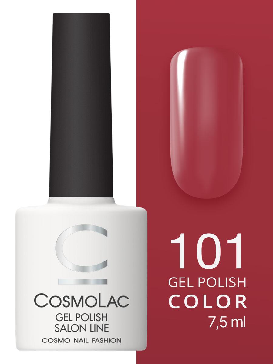 Гель-лак Cosmolac Gel polish №101 Солнечные Афины