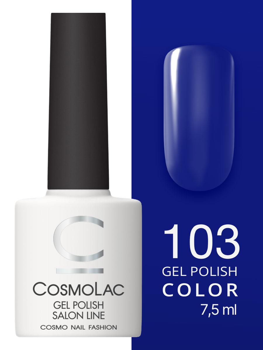 Гель-лак Cosmolac Gel polish №103 Таинственный Лондон