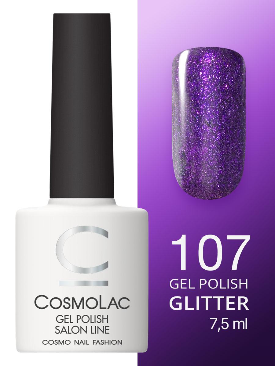 Гель-лак Cosmolac Gel polish №107 Звездный Лос-Анджелес