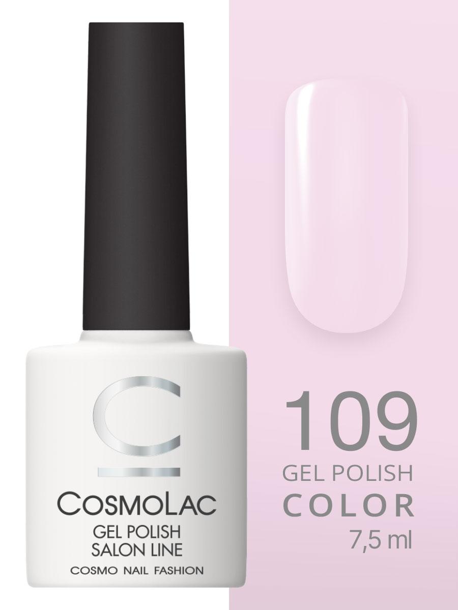 Гель-лак Cosmolac Gel polish №109 Нежный шелк