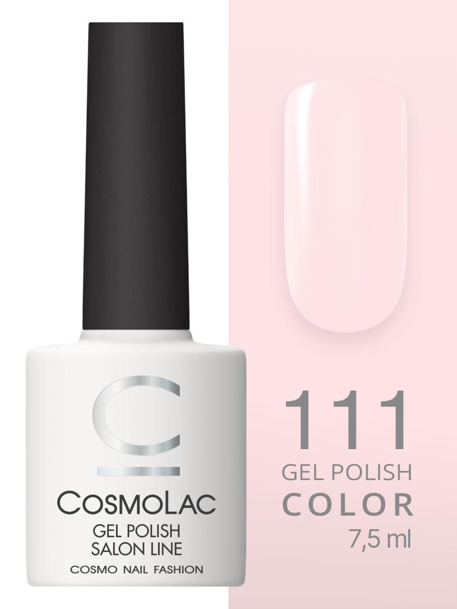Гель-лак Cosmolac Gel polish №111 Восходящее солнце