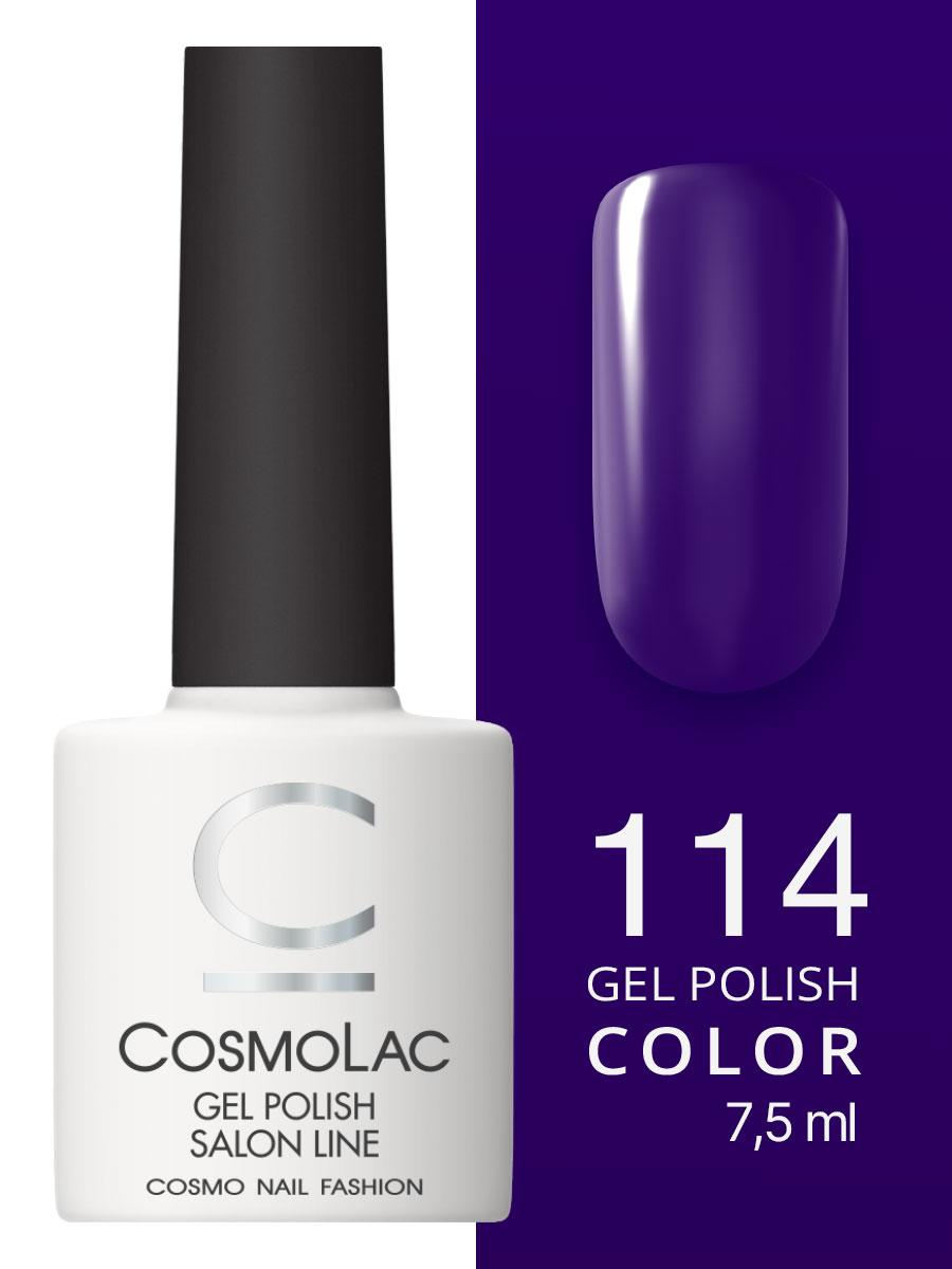 Гель-лак Cosmolac Gel polish №114 Королевский синий