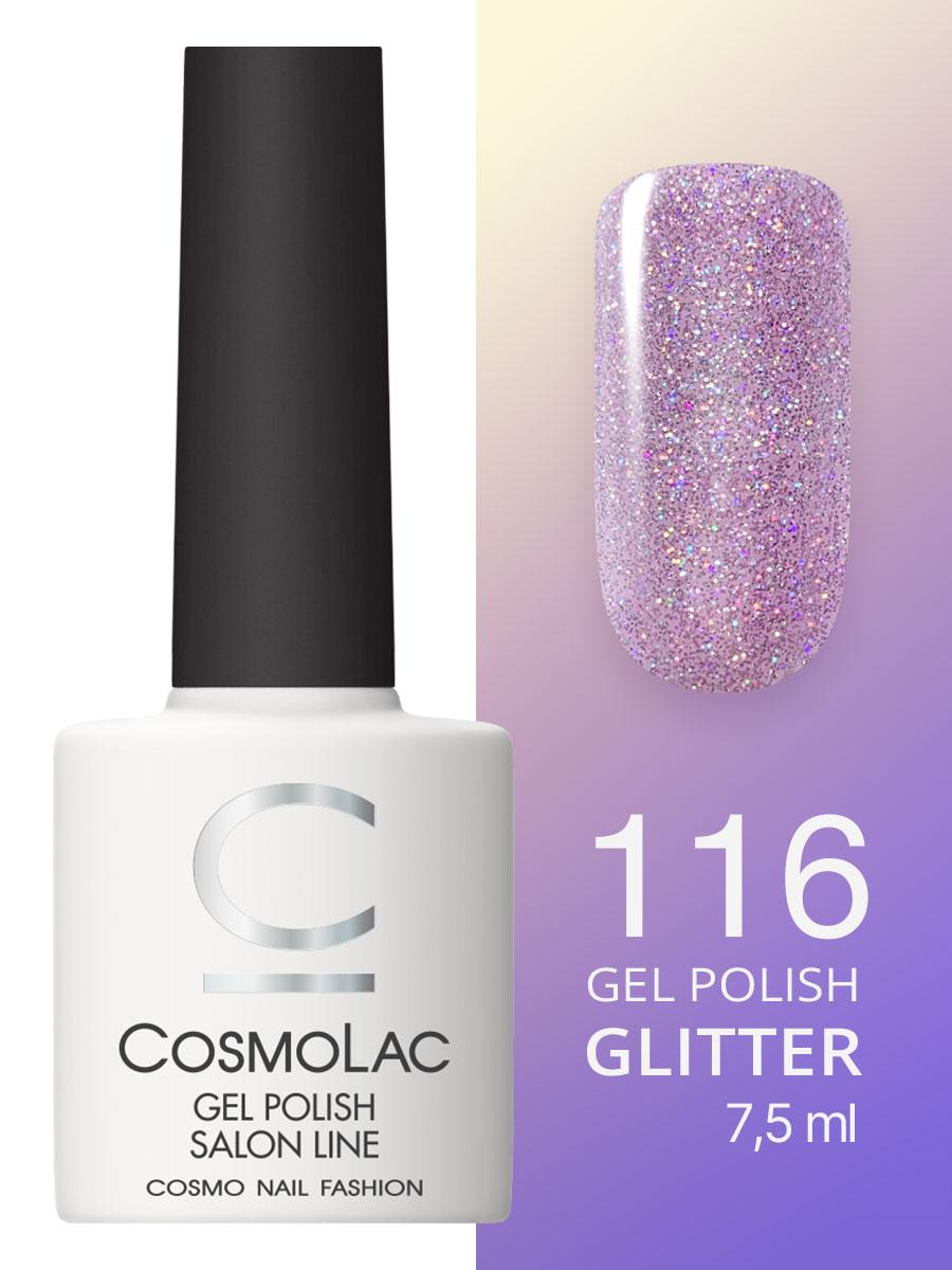 Гель-лак Cosmolac Gel polish №116 Хрустальная туфелька