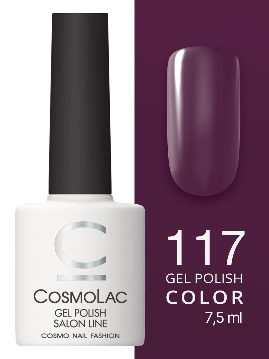 Гель-лак Cosmolac Gel polish №117 Семь чудес