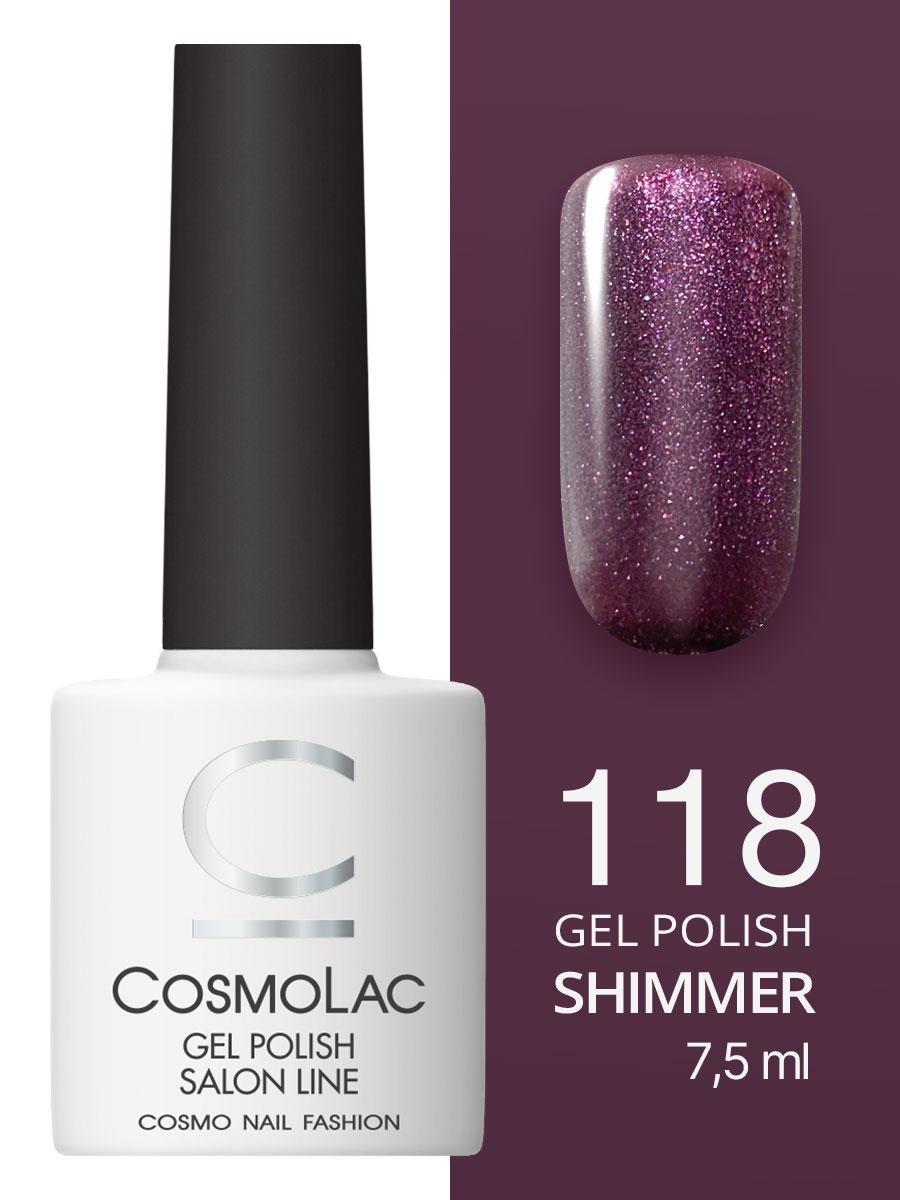 Гель-лак Cosmolac Gel polish №118 Камилла
