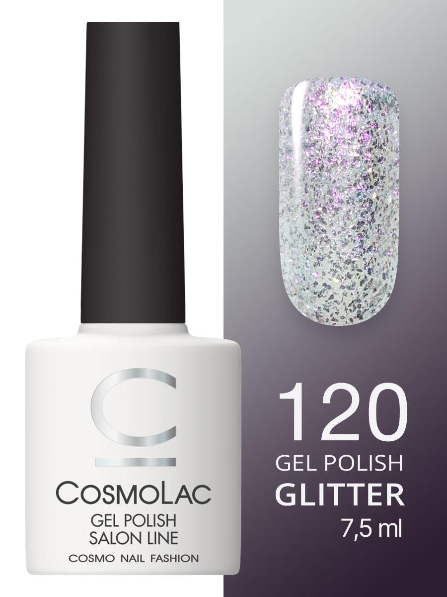 Гель-лак Cosmolac Gel polish №120 Лунная дорожка