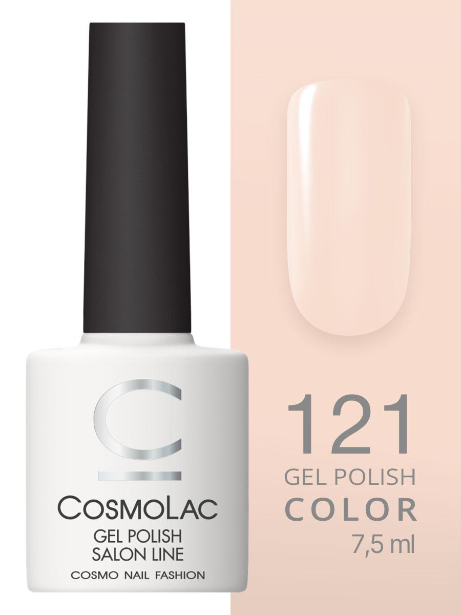 Гель-лак Cosmolac Gel polish №121 Первое впечатление