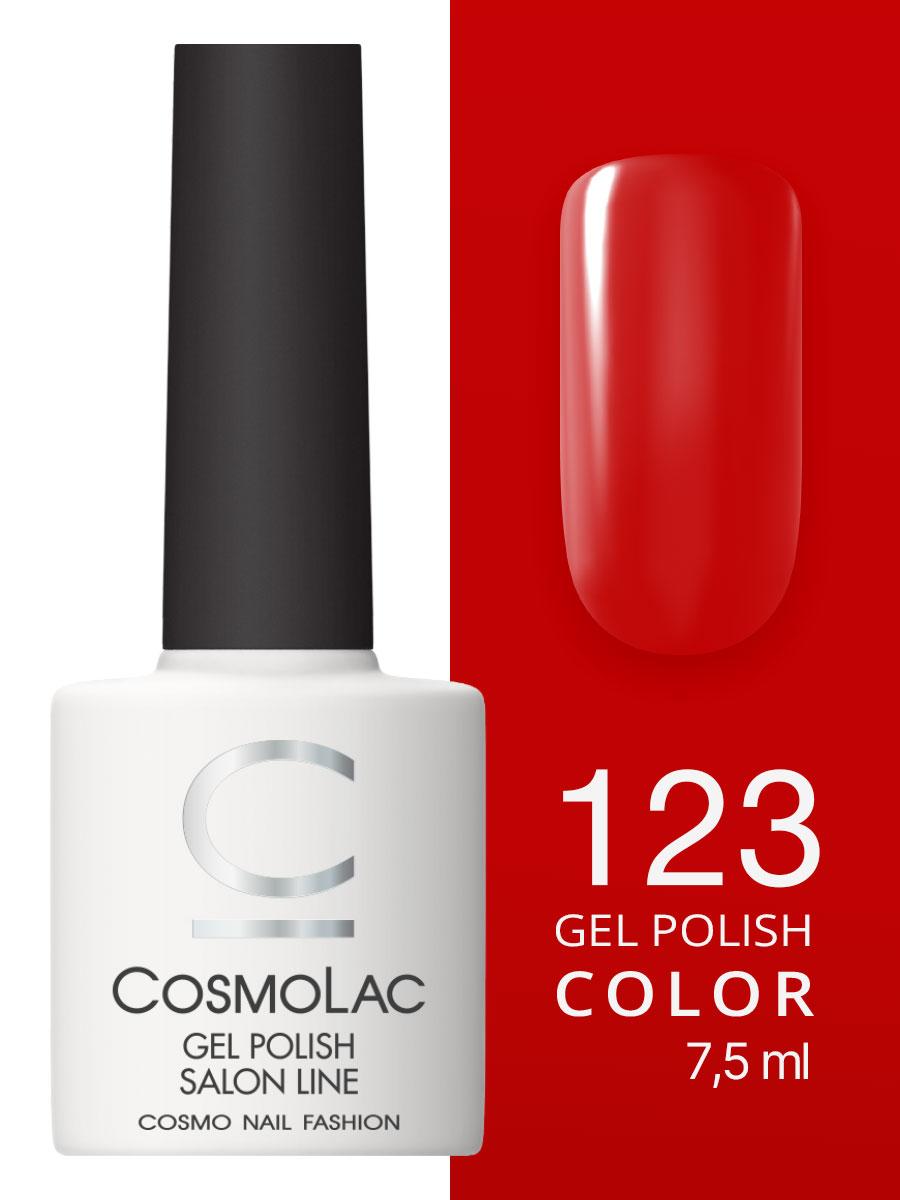 Гель-лак Cosmolac Gel polish №123 Страстный поцелуй
