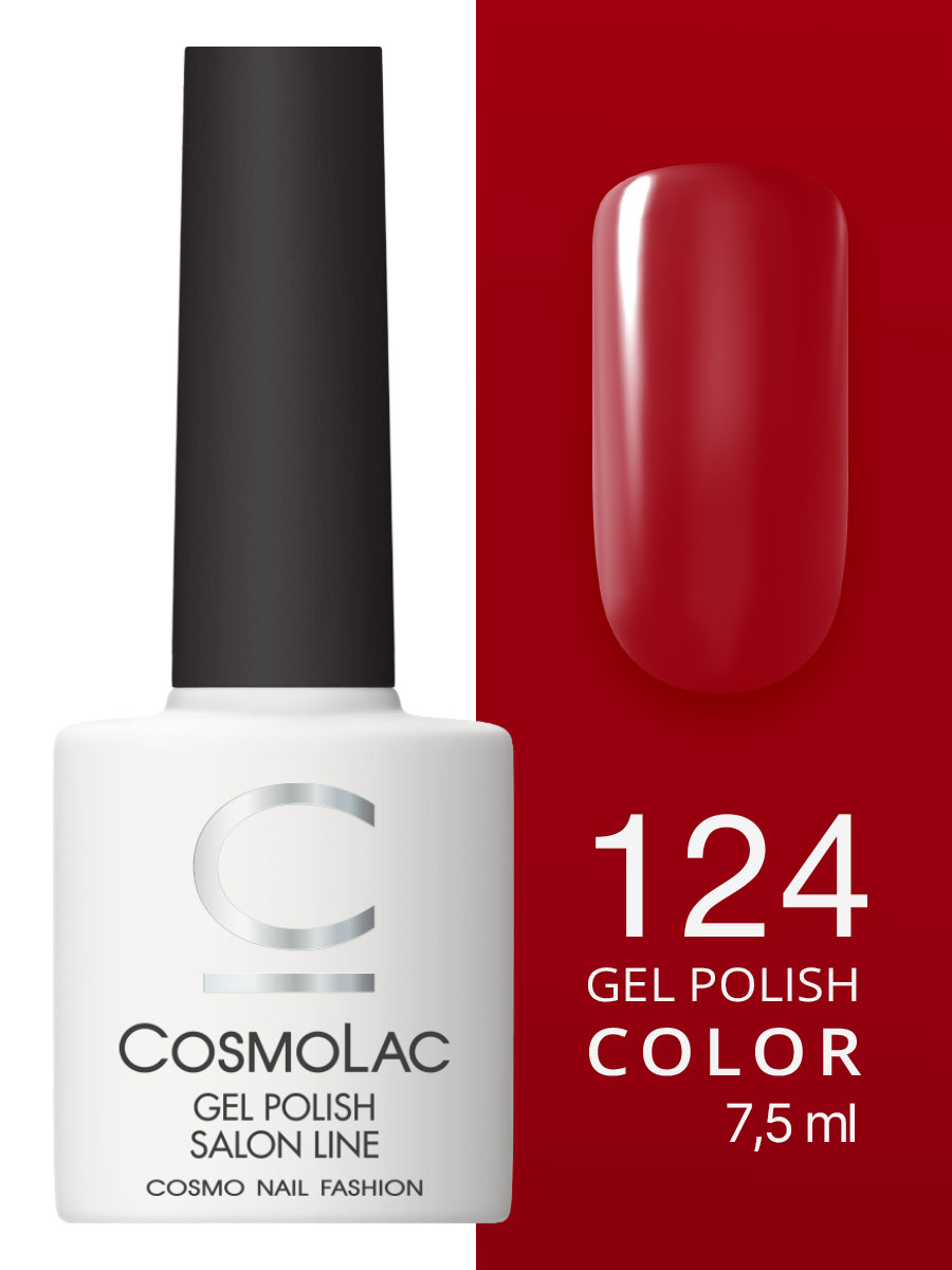 Гель-лак Cosmolac Gel polish №124 Притяжение