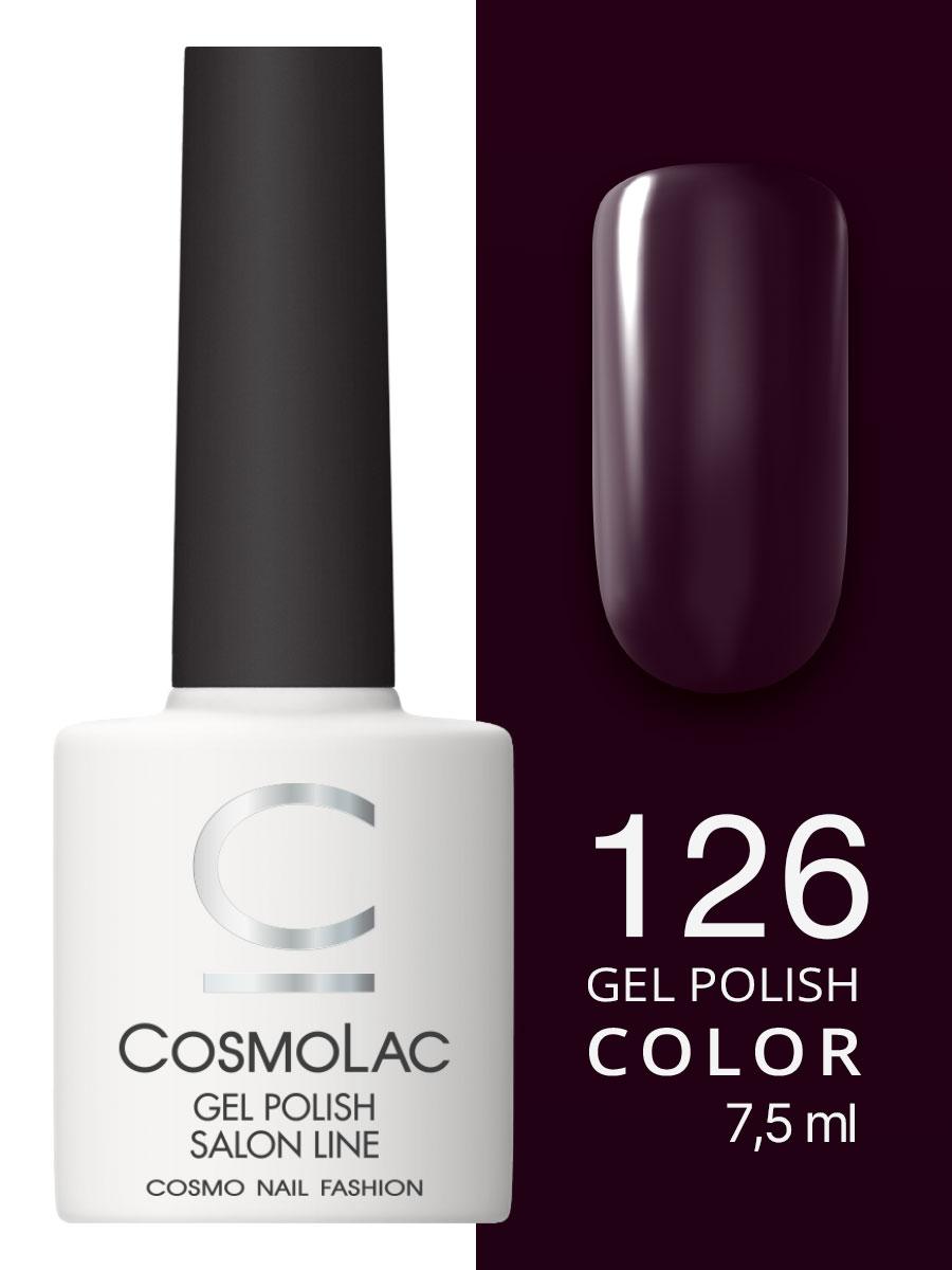 Гель-лак Cosmolac Gel polish №126 Тонкая грань