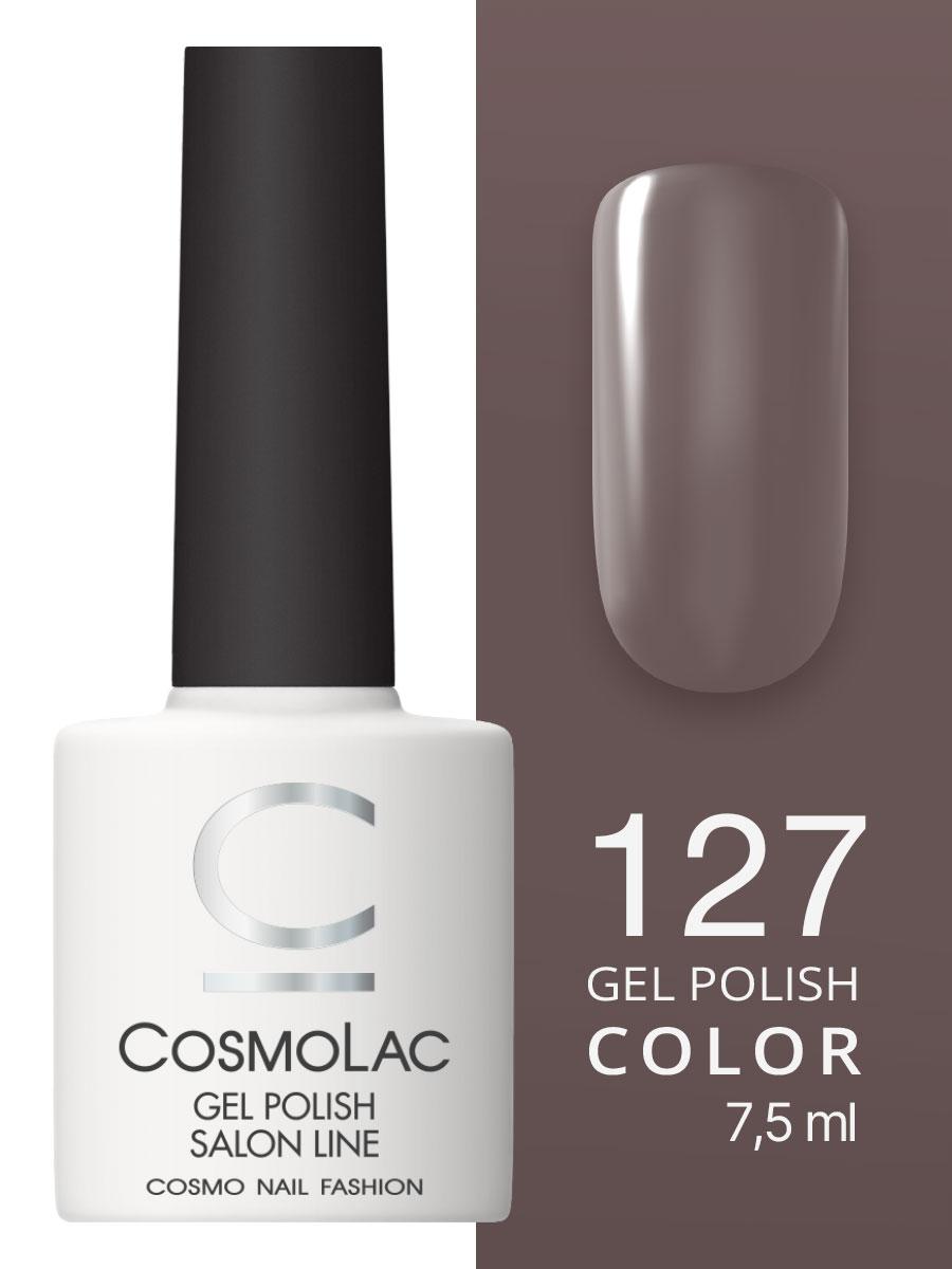Гель-лак Cosmolac Gel polish №127 Любимый шоколад