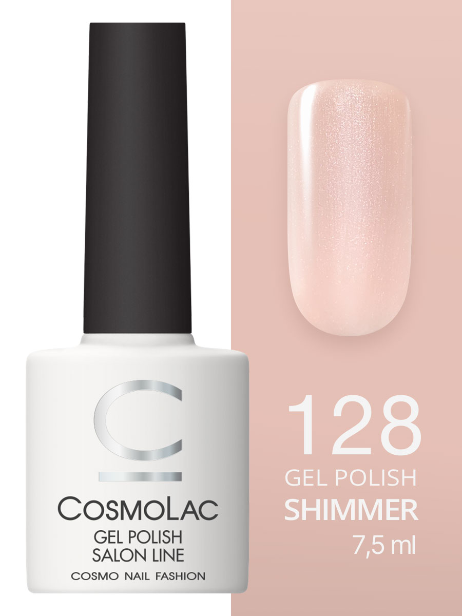 Гель-лак Cosmolac Gel polish №128 Деликатный намек