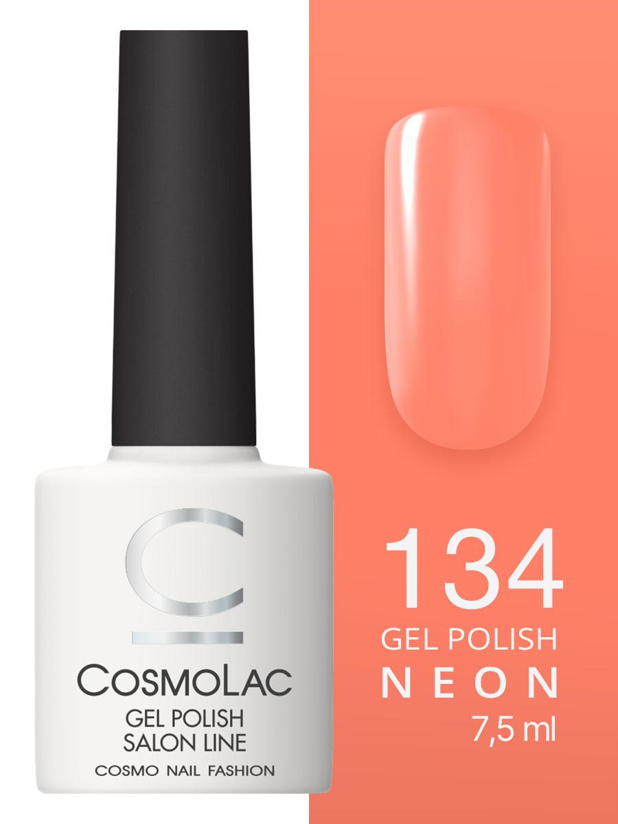 Гель-лак Cosmolac Gel polish №134 Коралловый риф