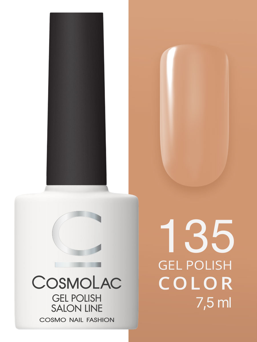 Гель-лак Cosmolac Gel polish №135 Жгучий латино