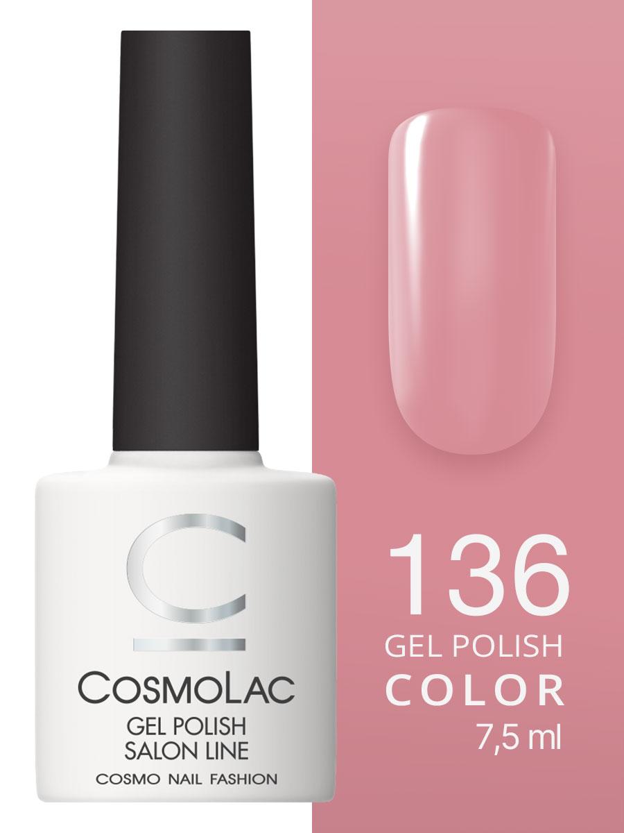Гель-лак Cosmolac Gel polish №136 Кабаре тропикана