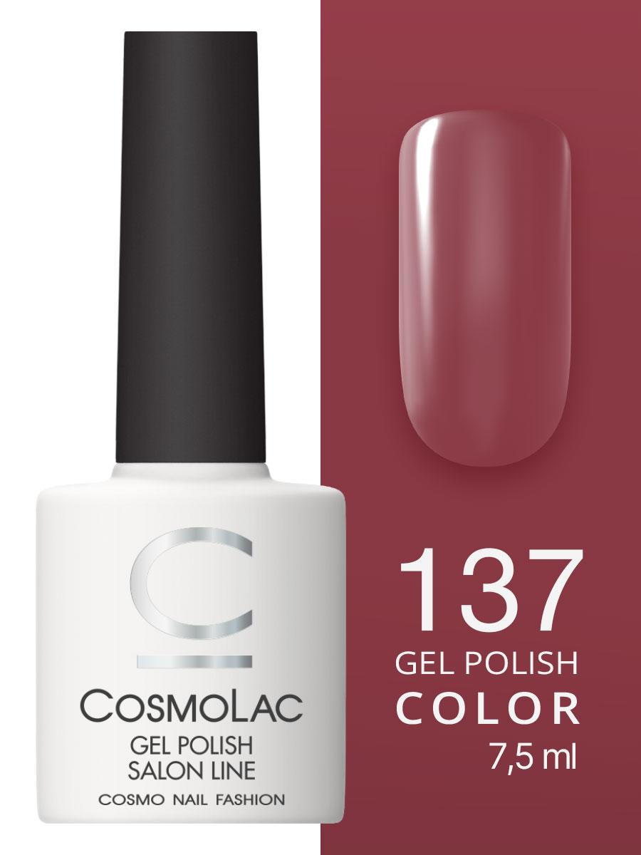 Гель-лак Cosmolac Gel polish №137 Горячая штучка
